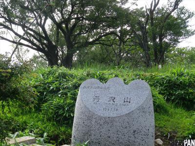 丹沢山09