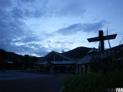 丹沢山塔ノ岳11