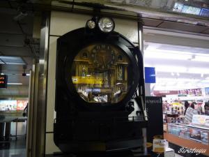 札幌駅の時計