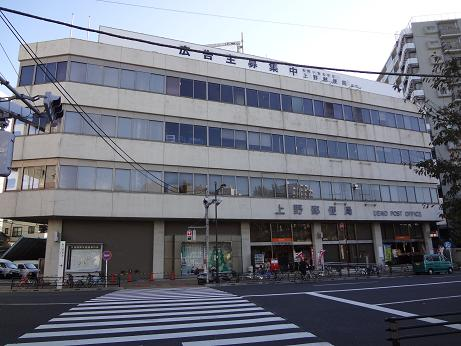 DSC08264上野