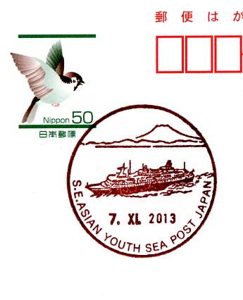 3430東南アジア