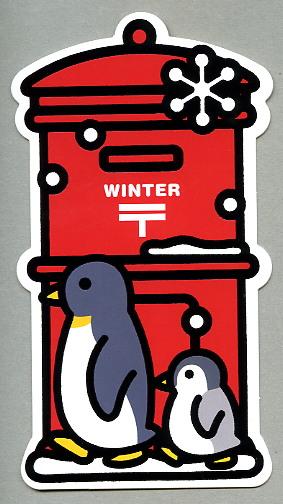 3427ペンギン