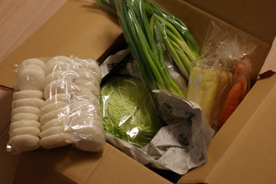 もらった野菜とその仲間たち