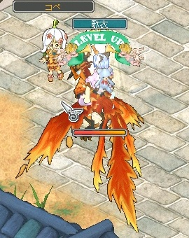 六翼熾天使