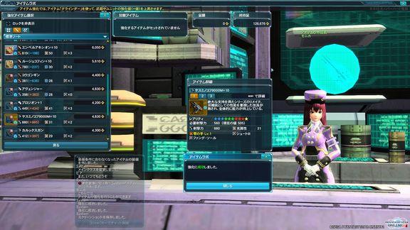 12.31 ヤスミ+10