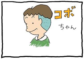 20070619_07.jpg
