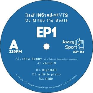 DJ Mitsu The Beats - Beat Installments2