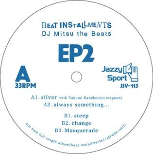 DJ Mitsu The Beats - Beat Installments3