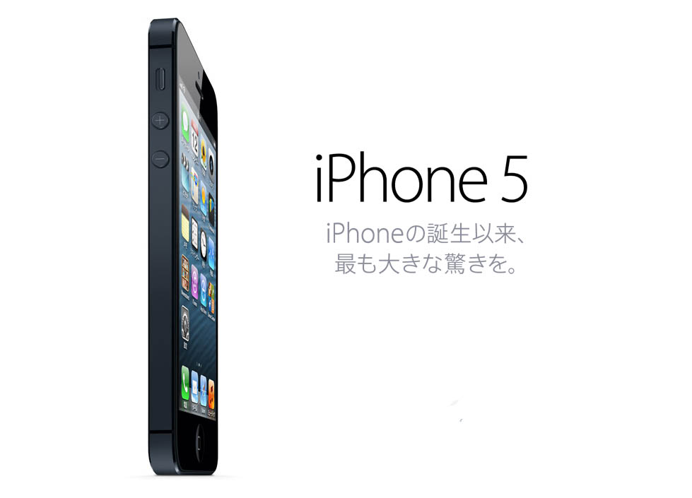 Iphone 5 preorder on 14th