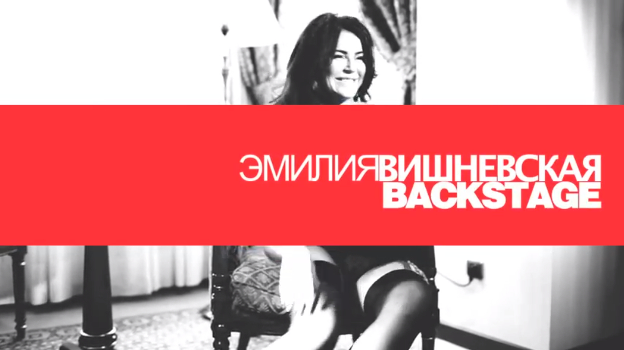 Emiliya Vishnevskaya XXL Ukraine Photoshoot