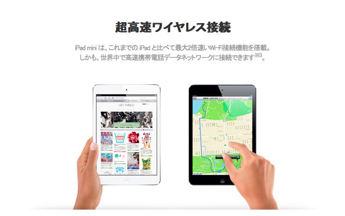 iPadmini4.jpg