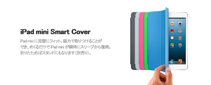 iPadmini5.jpg