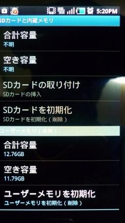 20131123003.jpg