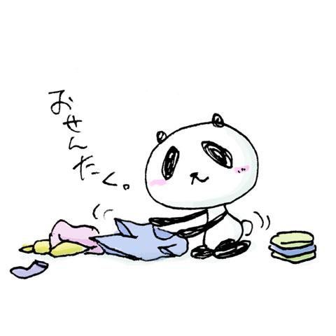panda-063.jpg