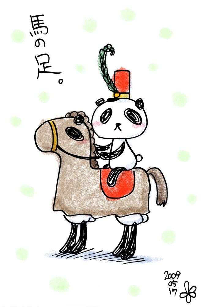 panda-066.jpg