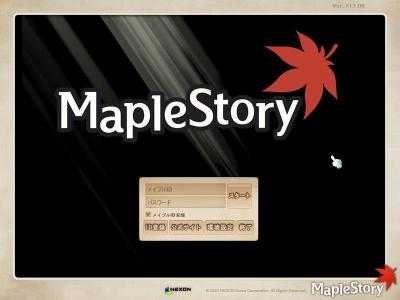 ブラックメイプルストーリー