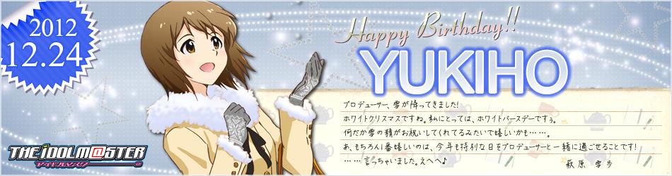 yukiho_large.jpg
