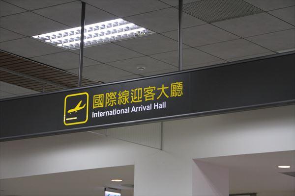 2013台湾 (40)_R