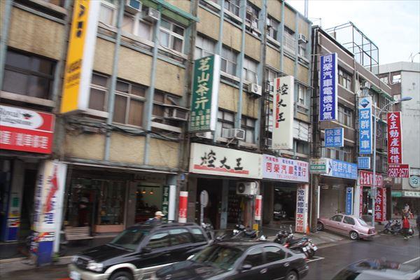 2013台湾 (62)_R