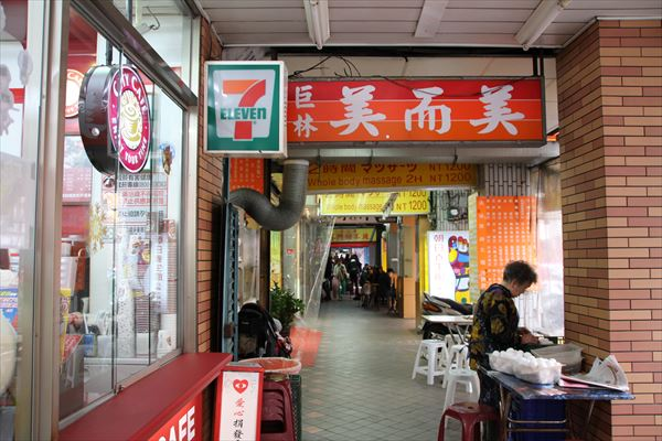 2013台湾 (87)_R