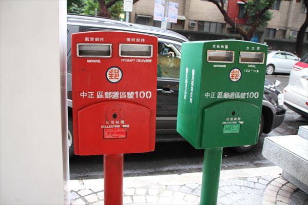 2013台湾 (144)_R