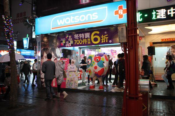 2013台湾 (171)_R