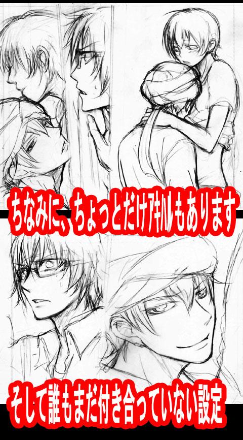 2012.10『恋してて、ランデブ