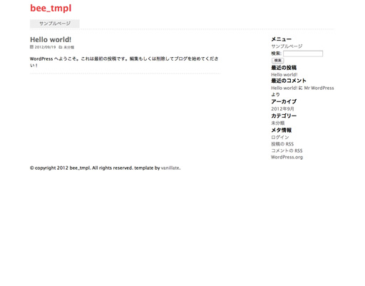 bee_sc.jpg