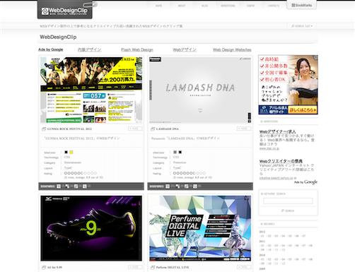 design_link02.png