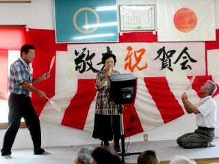 2012-09-15keiro3.jpg