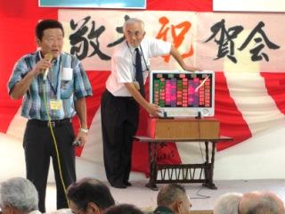 2012-09-15keiro4.jpg
