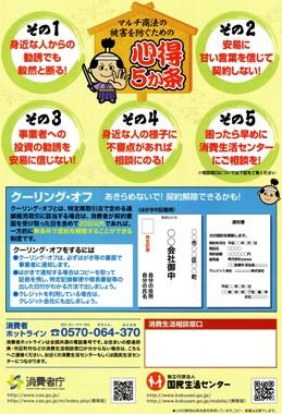 2012-09-21sinta2.jpg