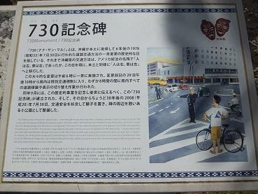 DSCF2630-2.jpg