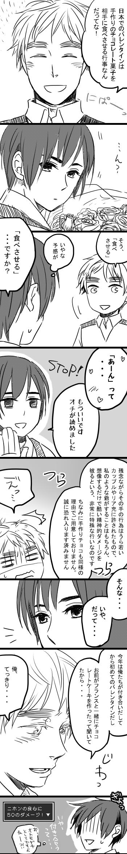 チョコ汁粉1