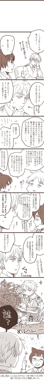 猫_冗談2