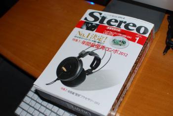 ステレオ1