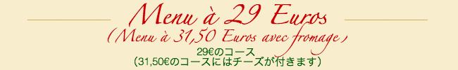 Menua29E 12