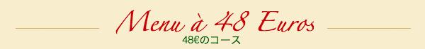 Menua48E 12