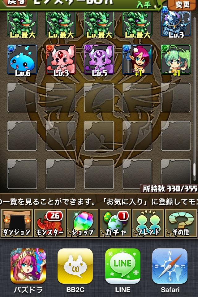 4LUIMaW.jpg