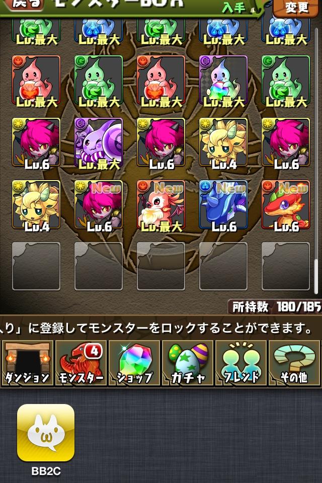 5064eMV.jpg