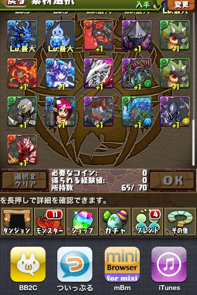 A3V2dj3.jpg