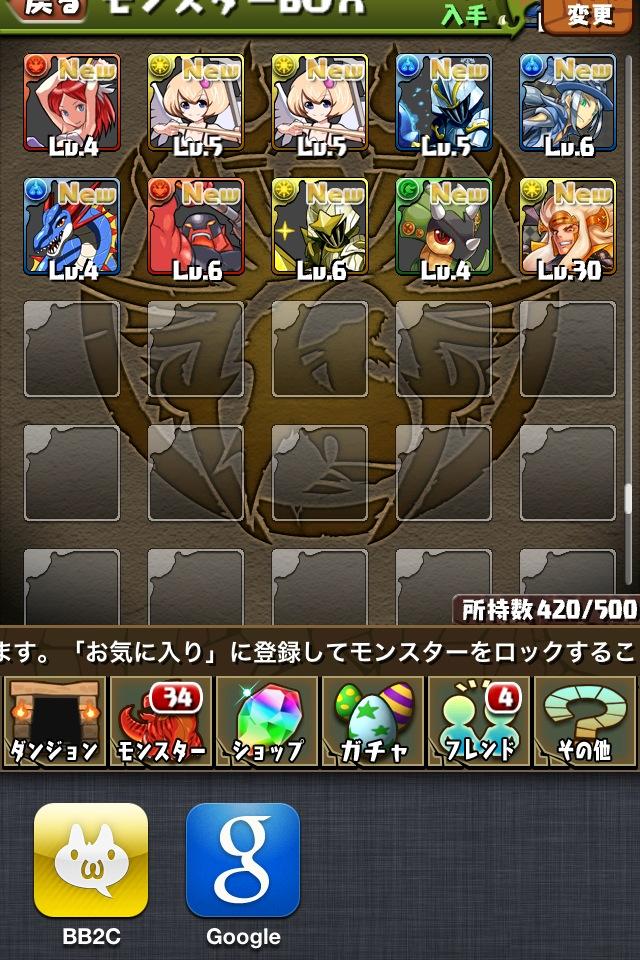 JA8yfXQ.jpg