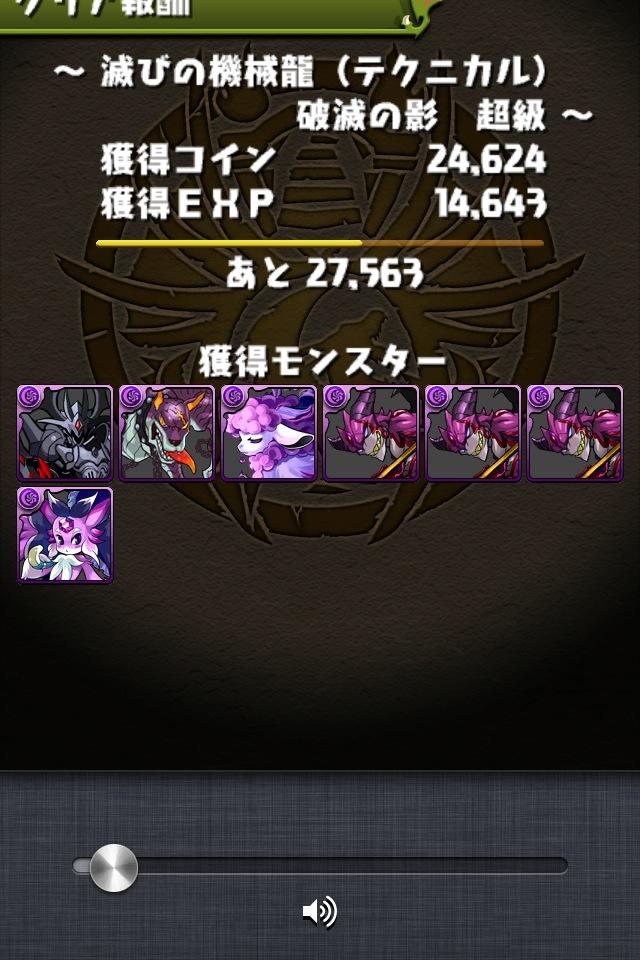 XB2VdJw.jpg