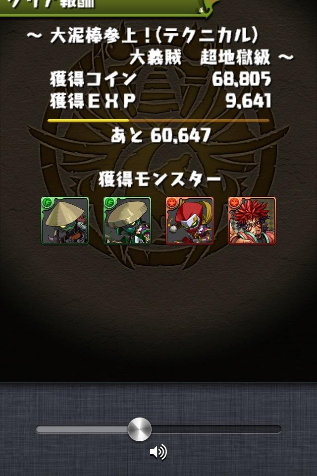 ix53FVI.jpg