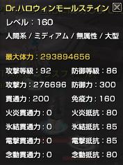 141022いべぼす2