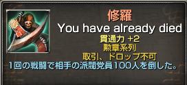 141027勲章