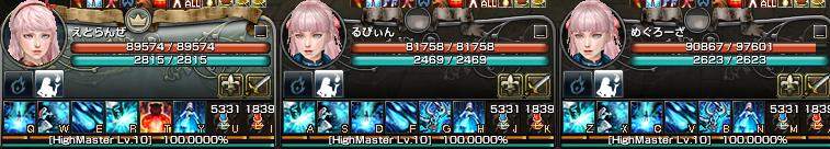 141028とりぷるでぃん