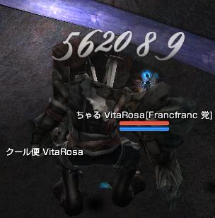 141116育成