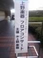 s-IMG_0429DSC_0452.jpg