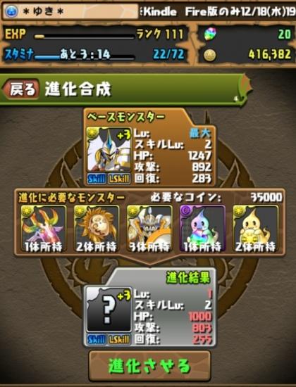 2013y12m18d_001600201.jpg